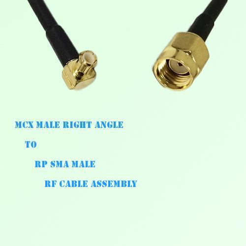 MCX Male Right Angle to RP SMA Male RF Cable Assembly