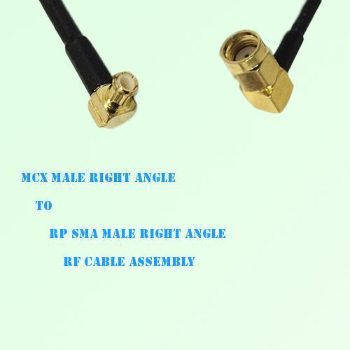 MCX Male Right Angle to RP SMA Male Right Angle RF Cable Assembly