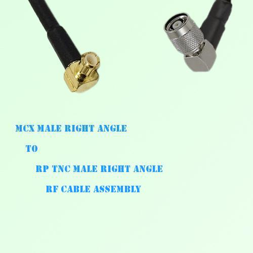 MCX Male Right Angle to RP TNC Male Right Angle RF Cable Assembly