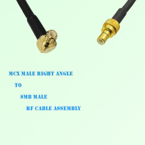MCX Male Right Angle to SMB Male RF Cable Assembly