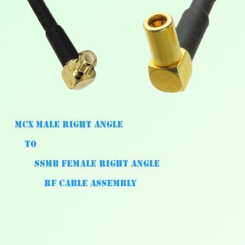 MCX Male Right Angle to SSMB Female Right Angle RF Cable Assembly