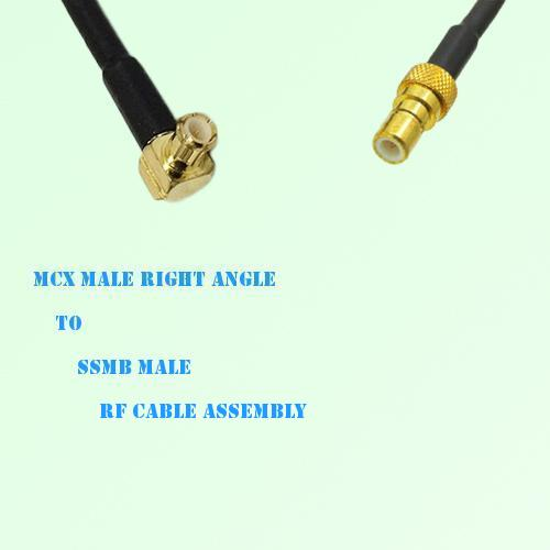 MCX Male Right Angle to SSMB Male RF Cable Assembly