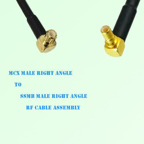 MCX Male Right Angle to SSMB Male Right Angle RF Cable Assembly