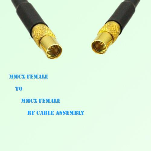MMCX Female to MMCX Female RF Cable Assembly