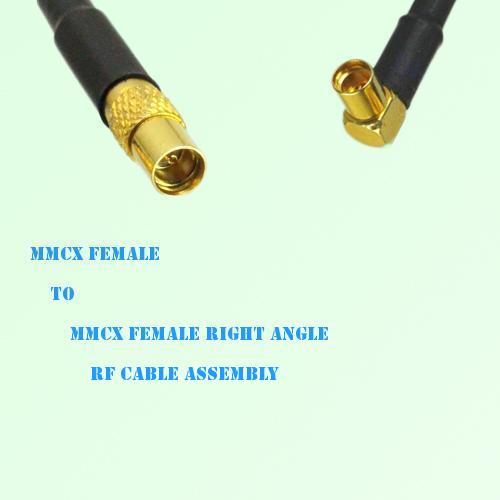 MMCX Female to MMCX Female Right Angle RF Cable Assembly