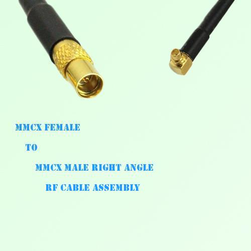 MMCX Female to MMCX Male Right Angle RF Cable Assembly