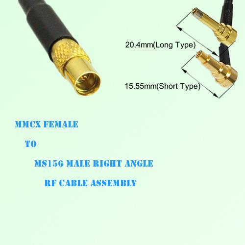 MMCX Female to MS156 Male Right Angle RF Cable Assembly