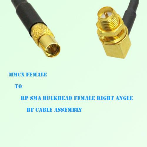 MMCX Female to RP SMA Bulkhead Female Right Angle RF Cable Assembly