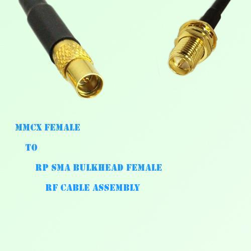 MMCX Female to RP SMA Bulkhead Female RF Cable Assembly