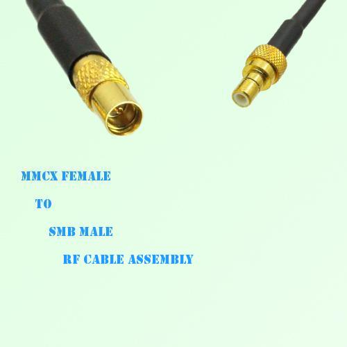 MMCX Female to SMB Male RF Cable Assembly