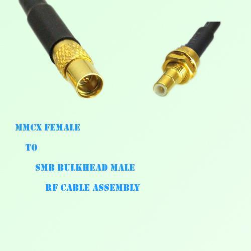 MMCX Female to SMB Bulkhead Male RF Cable Assembly