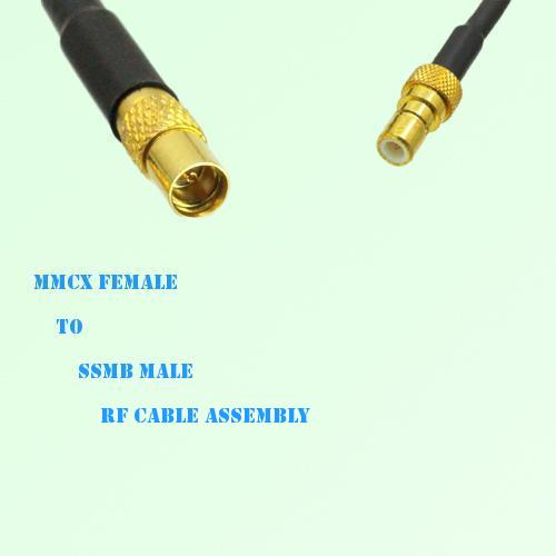 MMCX Female to SSMB Male RF Cable Assembly