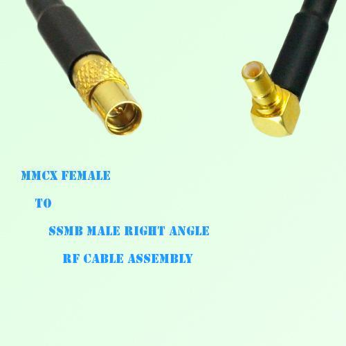 MMCX Female to SSMB Male Right Angle RF Cable Assembly
