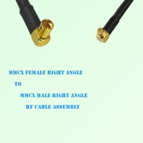 MMCX Female Right Angle to MMCX Male Right Angle RF Cable Assembly