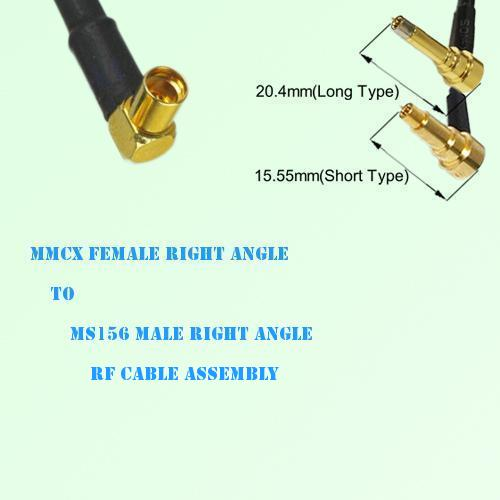 MMCX Female Right Angle to MS156 Male Right Angle RF Cable Assembly
