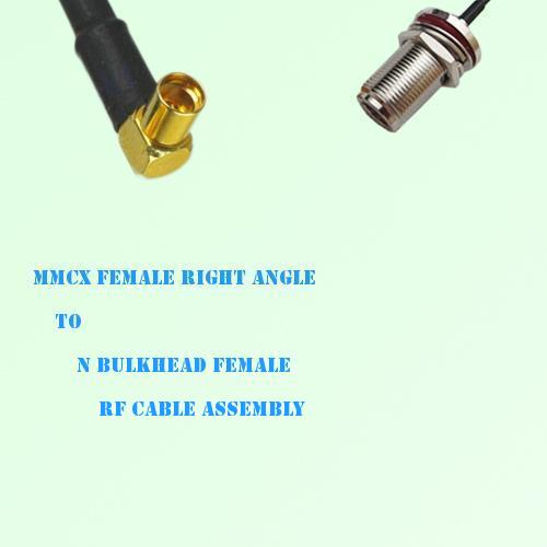 MMCX Female Right Angle to N Bulkhead Female RF Cable Assembly
