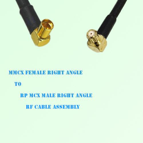 MMCX Female Right Angle to RP MCX Male Right Angle RF Cable Assembly