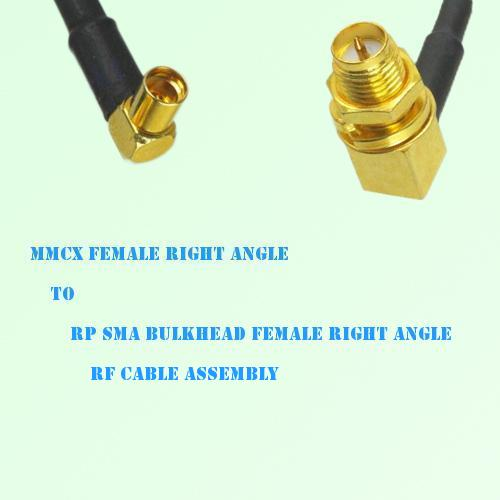 MMCX Female R/A to RP SMA Bulkhead Female R/A RF Cable Assembly