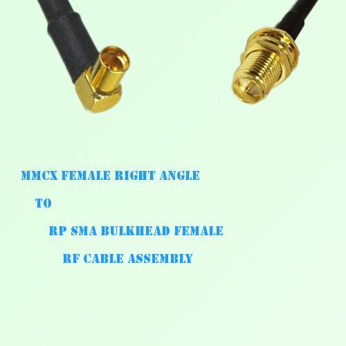 MMCX Female Right Angle to RP SMA Bulkhead Female RF Cable Assembly