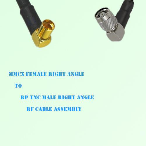 MMCX Female Right Angle to RP TNC Male Right Angle RF Cable Assembly