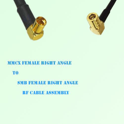 MMCX Female Right Angle to SMB Female Right Angle RF Cable Assembly