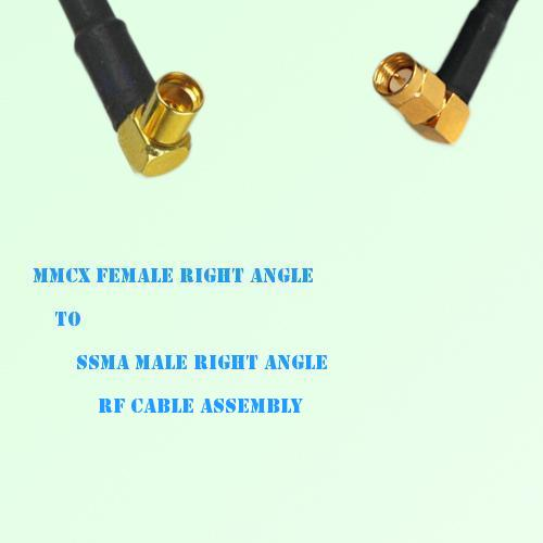 MMCX Female Right Angle to SSMA Male Right Angle RF Cable Assembly
