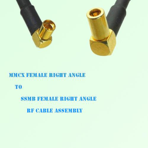 MMCX Female Right Angle to SSMB Female Right Angle RF Cable Assembly