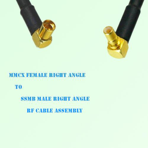 MMCX Female Right Angle to SSMB Male Right Angle RF Cable Assembly