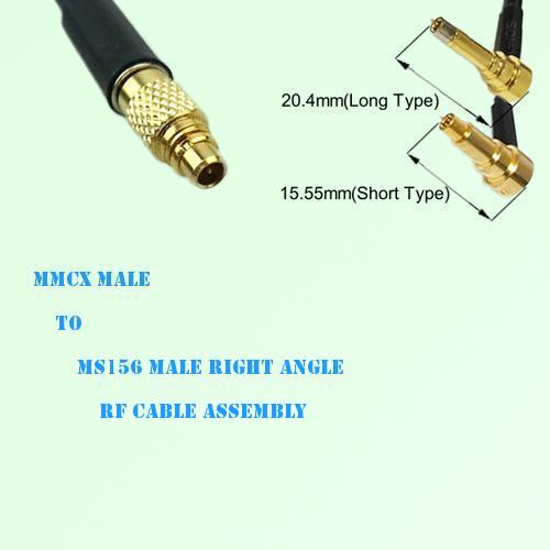 MMCX Male to MS156 Male Right Angle RF Cable Assembly