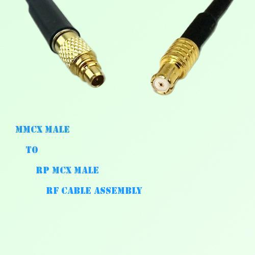MMCX Male to RP MCX Male RF Cable Assembly
