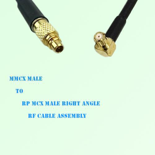 MMCX Male to RP MCX Male Right Angle RF Cable Assembly