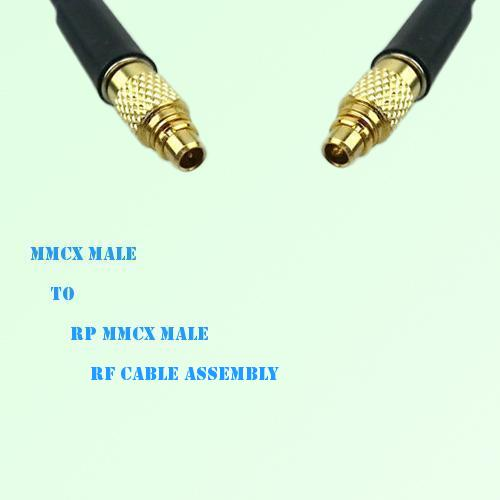 MMCX Male to RP MMCX Male RF Cable Assembly