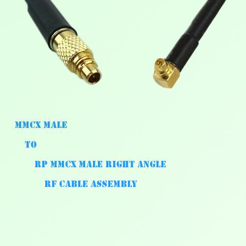 MMCX Male to RP MMCX Male Right Angle RF Cable Assembly