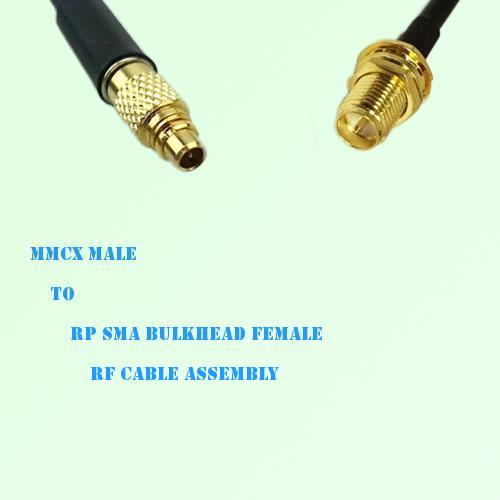 MMCX Male to RP SMA Bulkhead Female RF Cable Assembly