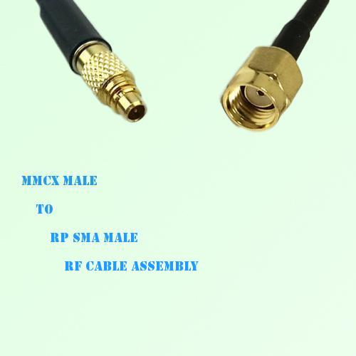 MMCX Male to RP SMA Male RF Cable Assembly