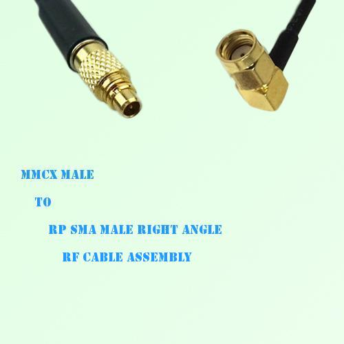MMCX Male to RP SMA Male Right Angle RF Cable Assembly