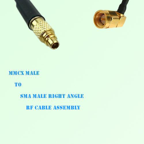 MMCX Male to SMA Male Right Angle RF Cable Assembly