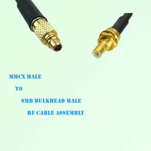 MMCX Male to SMB Bulkhead Male RF Cable Assembly