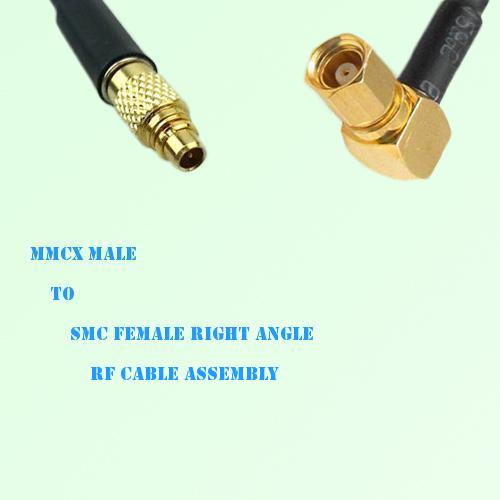 MMCX Male to SMC Female Right Angle RF Cable Assembly
