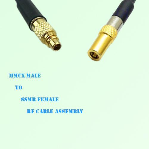 MMCX Male to SSMB Female RF Cable Assembly