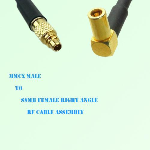 MMCX Male to SSMB Female Right Angle RF Cable Assembly