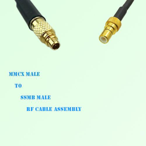 MMCX Male to SSMB Male RF Cable Assembly