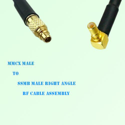 MMCX Male to SSMB Male Right Angle RF Cable Assembly