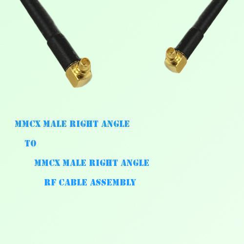 MMCX Male Right Angle to MMCX Male Right Angle RF Cable Assembly