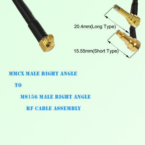 MMCX Male Right Angle to MS156 Male Right Angle RF Cable Assembly