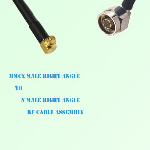 MMCX Male Right Angle to N Male Right Angle RF Cable Assembly