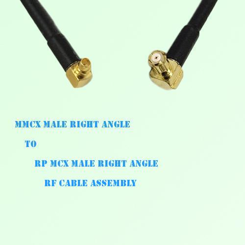 MMCX Male Right Angle to RP MCX Male Right Angle RF Cable Assembly