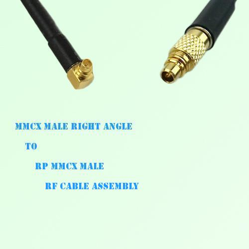 MMCX Male Right Angle to RP MMCX Male RF Cable Assembly