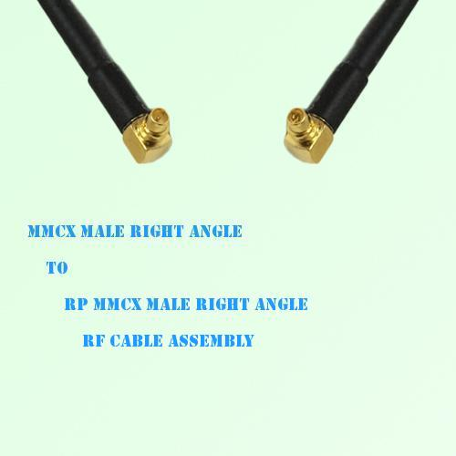 MMCX Male Right Angle to RP MMCX Male Right Angle RF Cable Assembly