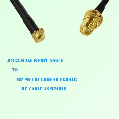 MMCX Male Right Angle to RP SMA Bulkhead Female RF Cable Assembly